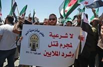 معارضون يتحدثون عن انتخابات الأسد ولجنة صياغة الدستور
