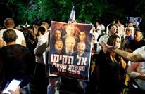 """تقدير إسرائيلي: حالتنا السياسية """"فخ"""".. كل الخيارات سيئة"""