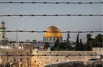 """نخب سياسية وحقوقية تطلق """"المركز الدولي للعدالة للفلسطينيين"""""""