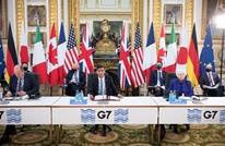 """""""مجموعة السبع"""" تتوصل إلى اتفاق تاريخي حول الضرائب"""