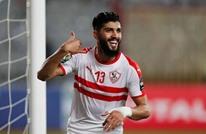التونسي ساسي يحسم مستقبله مع الزمالك المصري