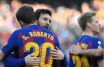 لهذا السبب اعتقلت الشرطة اليونانية لاعب برشلونة روبرتو