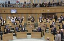 البرلمان الأردني يفصل النائب العجارمة.. وتصعيد مستمر (شاهد)