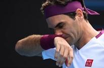 فيدرر ينسحب من بطولة فرنسا المفتوحة لكرة المضرب