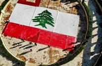 صحيفة: الأزمة الاقتصادية بدّدت آمال شباب لبنان بالزواج