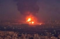 إيران تسيطر على حريق في منشأة للبتروكيماويات