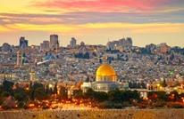 """إصرار أمريكا على افتتاح """"قنصلية القدس"""" يثير مخاوف إسرائيلية"""