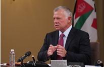 """ملك الأردن يوجه بتشكيل لجنة لـ""""تحديث المنظومة السياسية"""""""