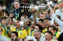 البرازيل تحسم رسميا موقفها من المشاركة في كوبا أمريكا