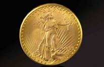 """بيع عملة ذهبية امتلكها الملك فاروق.. """"الأغلى في العالم"""""""
