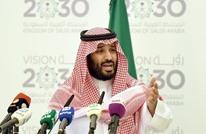 ابن سلمان يطلق استراتيجية للاستثمار بـ12 تريليون ريال.. وردود