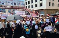 حراك شعبي بتعز اليمنية ضد الفساد ولمحاسبة المتورطين به