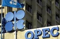 """أسباب خسائر النفط رغم اتفاق """"أوبك"""".. تعرف عليها"""