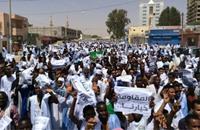 آلاف الموريتانيين يخرجون في مسيرات دعما لغزة