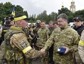 أوكرانيا تتهم روسيا بإرسال قافلات عسكرية لمناطق المتمردين