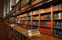 تفجير أقدم مكتبة في نينوى تحوي آلاف الكتب النادرة