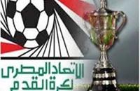 العنف والطقس والإخوان عناصر تهديد لنهائي كأس مصر