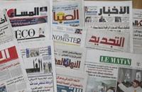 قانون جديد للصحافة بالمغرب خال من عقوبة السجن