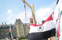 """""""العفو الدولية"""": خطر الإعدام يهدد 4 معتقلين بالأحواز"""