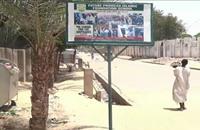 مدرسة تمنح ضحايا بوكو حرام شيئا من الأمل (فيديو)