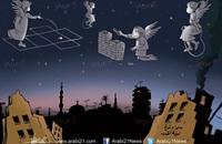 سماء غزة ليلة القدر