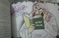 الحرس الثوري الإيراني يوزع كتبا لتشويه سنة الأحواز