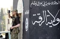 أول فيلم وثائقي مستقل عن داعش في الرقة