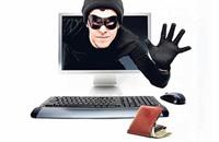 قراصنة إنترنت يسرقون مليارات الدولارات بالبرازيل