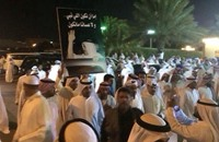 فض لمسيرتين مطالبتين بالإفراج عن معارض بارز بالكويت
