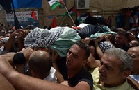 مسيرة في عكا احتجاجا على مقتل أبو خضير (فيديو)