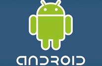 كيف تحمي هاتفك الذكي بنظام أندرويد من القرصنة؟