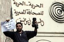هل يرضخ الصحفيون لتجريمهم في قانون الإرهاب بمصر؟ (فيديو)