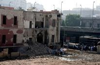 """""""تنظيم الدولة"""" يتنبى استهداف القنصلية الإيطالية"""