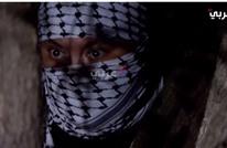"""""""الفدائي"""" الفلسطيني.. دراما المعاناة والانتصار (فيديو)"""