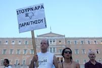 احتجاجات على حزمة الإصلاحات الجديدة