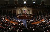 """""""النواب الأمريكي"""" يؤيد وقف المساعدات عن السلطة الفلسطينية"""