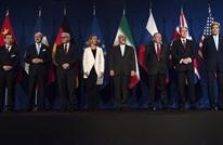 فايننشال تايمز: صفقة تاريخية مع إيران مرهونة بموافقة الكونغرس