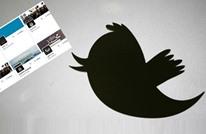 إكسبرس: تنظيم الدولة ينشر 100 ألف تغريدة في اليوم