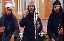 معهد واشنطن: كيف تتعامل دول الخليج مع تحدي تنظيم الدولة؟