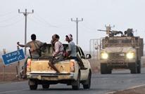 وفاة ثالث سجين في ظروف غامضة بمركزي عدن جنوب اليمن