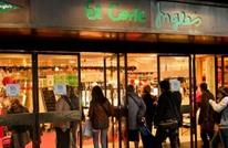 استثمارات قطر تتوسع في أوروبا وتغزو أهم أسواق إسبانيا