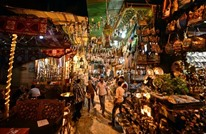 وزارة المالية المصرية تعترف: 4 أزمات قاسية بالموازنة الجديدة