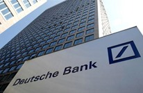 البنوك العالمية لن تتعامل مع إيران لحين رفع العقوبات نهائيا