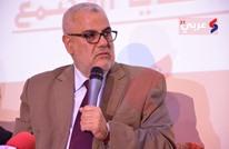 ابن كيران يهاجم وزير التعليم ويدعو لاحترام الشعب (شاهد)