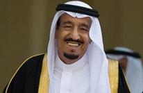 الملك سلمان: سنعمل على مكافحة الإرهاب حتى ننعم بالأمن والاستقرار