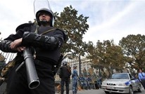 """إحباط مخطط لـ""""الدولة"""" استهدف تفجير قاعدة جوية في قرغيزستان"""