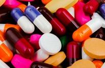 شركات أدوية تعلن تركيزها على الأمراض المزمنة للفقراء