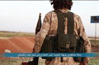 شرعيون من فصائل إسلامية يفتون بوجوب قتال تنظيم الدولة