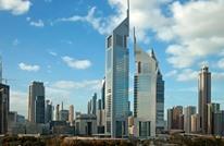 ارتفاع التضخم في الإمارات بنسبة 4.2% في يونيو الماضي