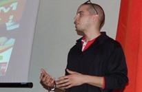 العثور على جثة مدوّن تونسي في الجزائر